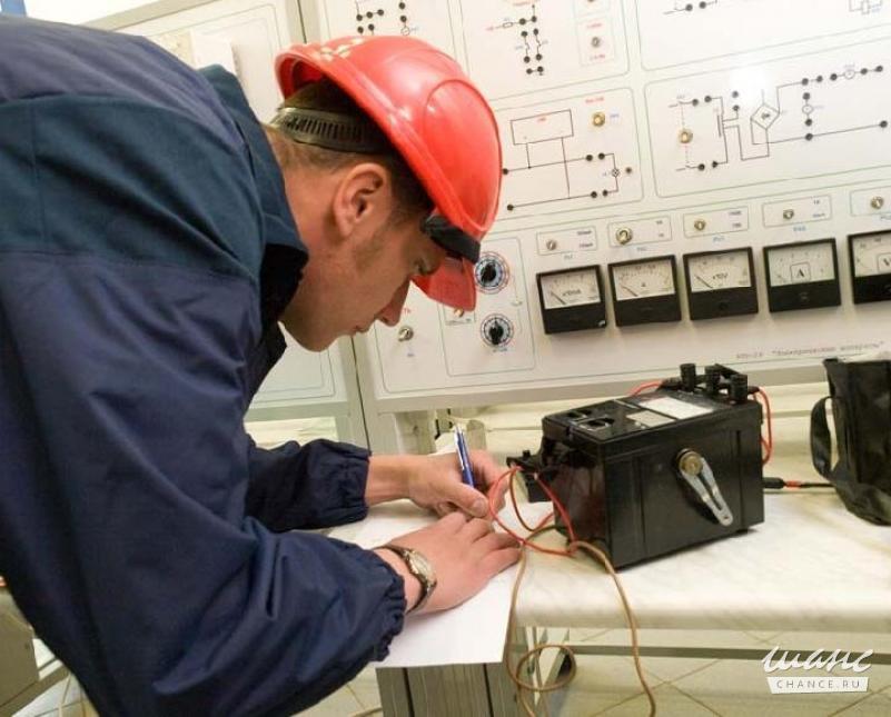 Обучение электрослесарей (слесарей) дежурных по ремонту и эксплуатации электрооборудования